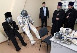 Идея вывести на орбиту полностью Российскую, православную космическую станцию